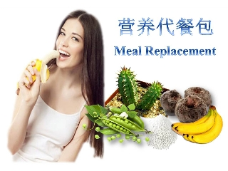 Banana Meal Replacement (BS001)