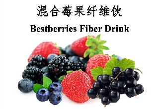 Bestberries Fiber (MBF001)