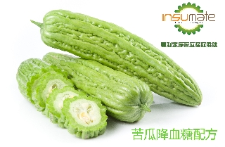 Bitter Melon Extract Peptide