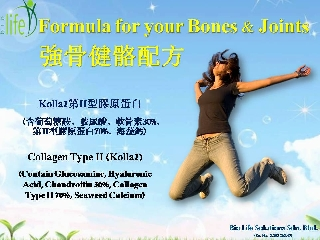 Formula for your Bones & Joints