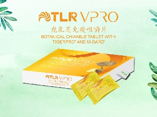 TLR VPRO (TIGER MILK MUSHROOM IMMUNE CHEWABLE TABLET)
